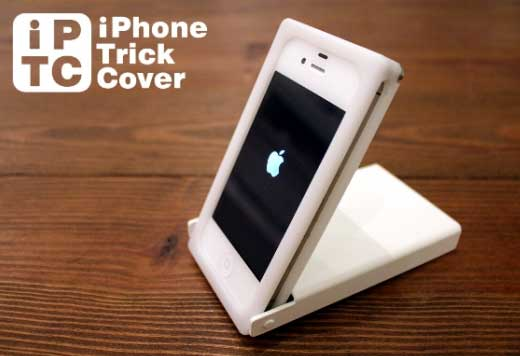 Trick cover til iPhone